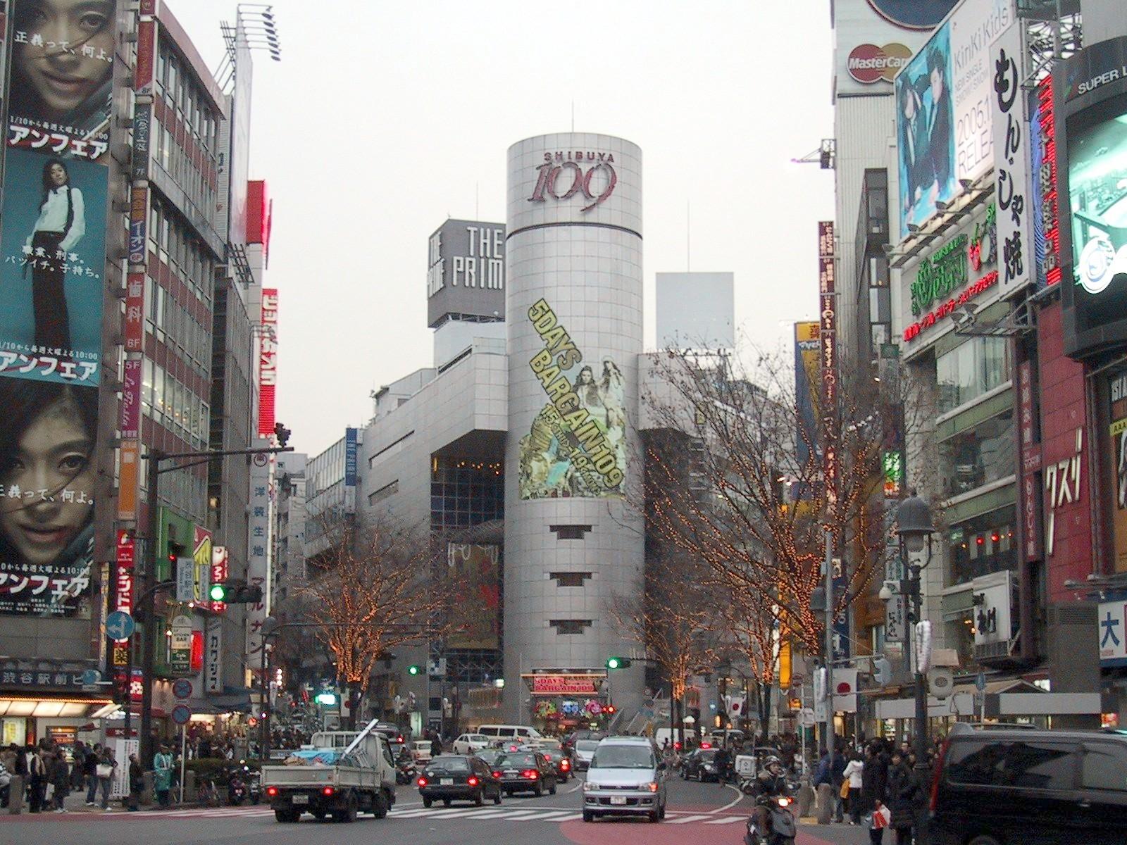 [Jeu] Apprendre à compter - Page 5 Shibuya_109_building_tokyo_january_2006